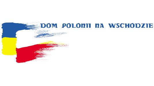 Dom_Polonii_na_Wschodzie logo