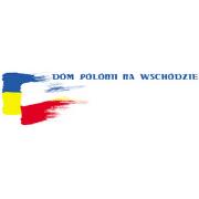 Dom Polonii na Wschodzie, Charków